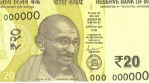 new currency in india